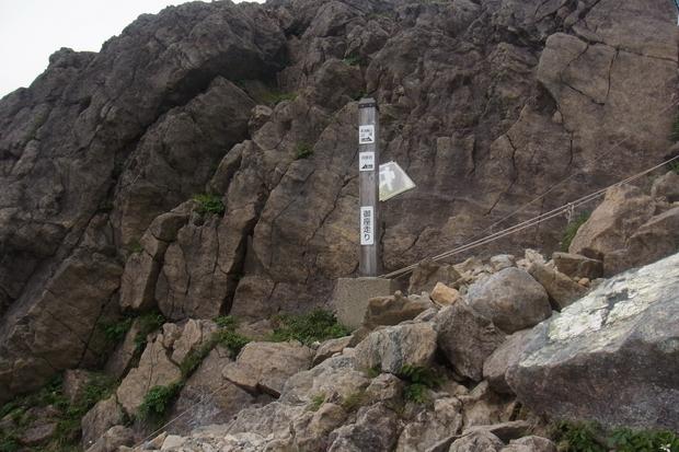 早池峰山の画像 p1_12